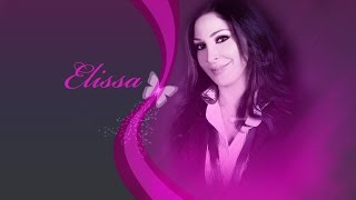 vuclip BEST OF ILISSA ♫ أجمل ماغنت إليسا