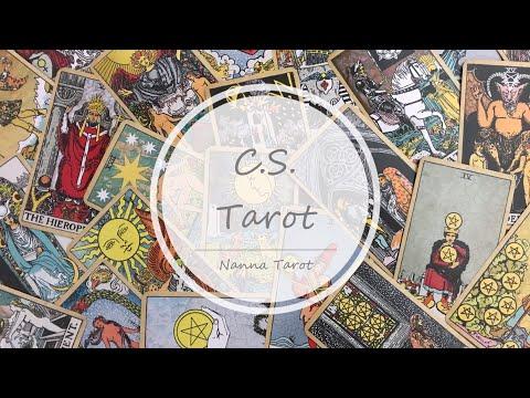 開箱  C.S.偉特塔羅牌 • C.S. Tarot  // Nanna Tarot
