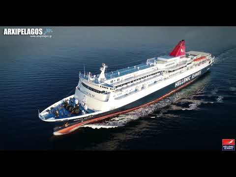 NISSOS SAMOS - Ro-Ro/Passenger Ship (MOMENTS OF TRIP) IMO 8712635