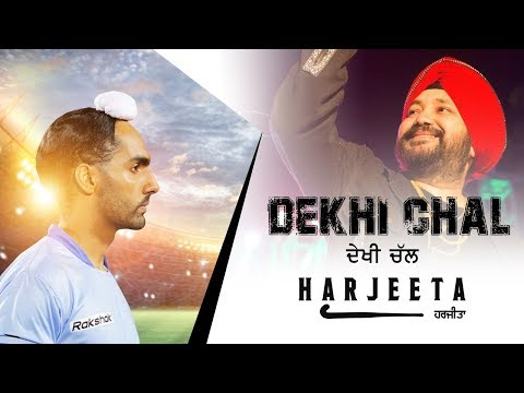 Dekhi Chal (Harjeeta Title song) - Daler Mehndi| Ammy Virk | New Songs 2018 | Lokdhun