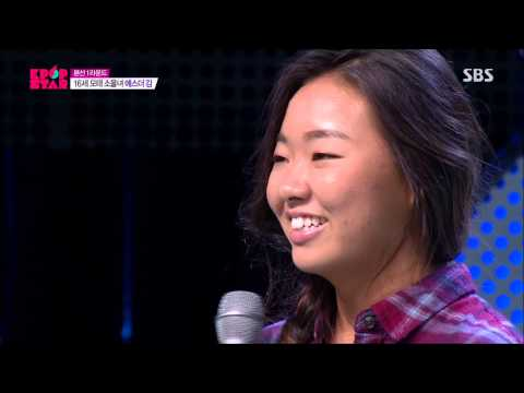 kpop-star-케이팝스타-esther-kim-에스더김-almost-is-never-enough-prologue