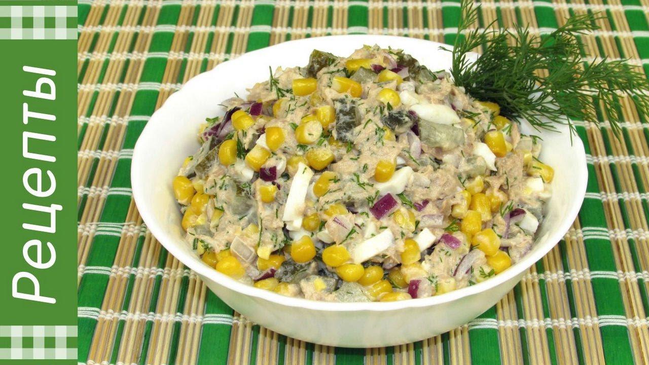 салат с тунцом рецепт с фото очень вкусный простой