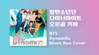 BTS 방탄소년단 다이너마이트(Dynamit…