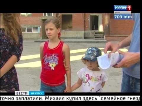 интим знакомство иркутск без регистрации бесплатно