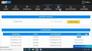 СУПЕР ПРОСТОЙ ЗАРАБОТОК В ИНТЕРНЕТЕ снимите 73 рублей | как заработать деньги в интернете 2020