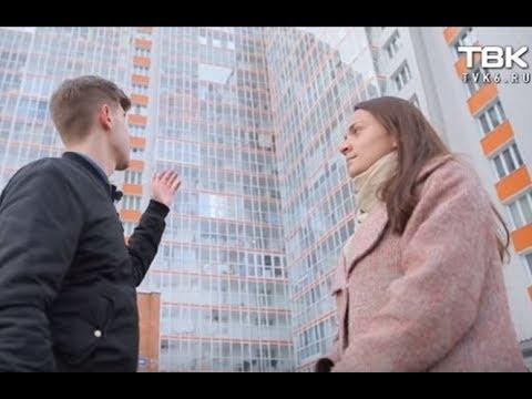 """""""Элитное гетто"""" в Красноярске"""