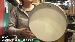 【池部楽器店】ドラムステーション渋谷 (03-5428-0069) Web : http://...