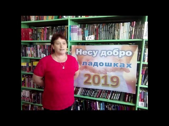 Изображение предпросмотра прочтения – НатальяАкимкина читает произведение «Не отпускай» О.В.Фокиной