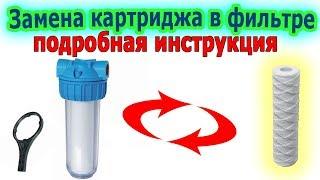 фильтр для воды Gejzer FH017 1/2