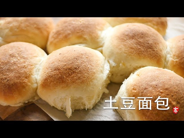 土豆面包 Potato Bread