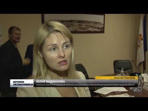 Эксперты предупреждают о грядущем повышении цен на недвижимость в Нижнем Новгороде