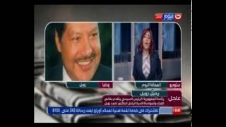 بالفيديو| خالد يوسف: زويل طلب مني عمل فيلم عن قصة حياته.. وكان مهتما بالتغيير