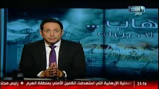 أحمد سالم: الكمائن الثابتة أصبحت مقبرة لرجالتنا