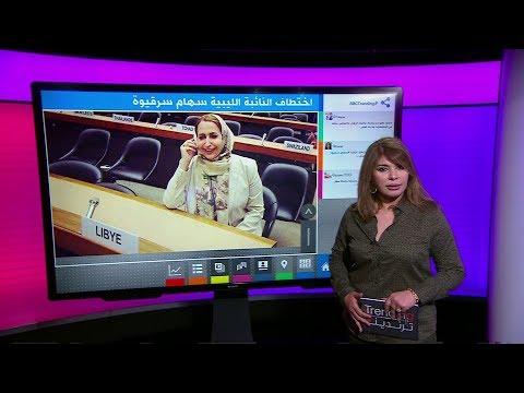 اختطاف النائبة في البرلمان الليبي سهام سرقيوه من منزلها  - نشر قبل 4 ساعة