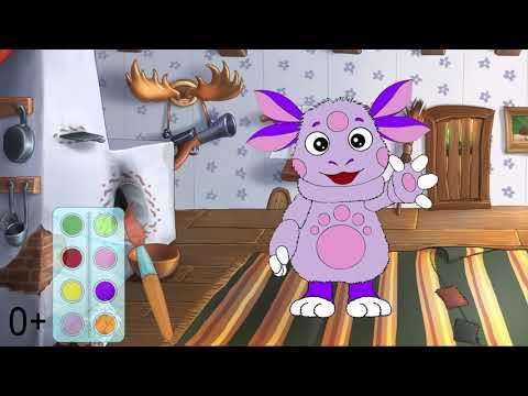 Мультик раскраска. Детские онлайн раскраски из мультфильма Лунтик и его друзья