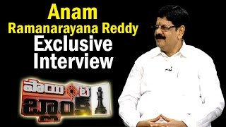 exclusive-interview-with-ex-minister-anam-ramanarayana-reddy-point-blank-full-video-ntv