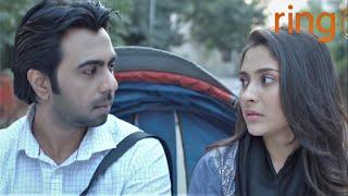 Mon Amar Ek Notun  | মন আমার এক নতুন মাস্তানি শিখেছে বাংলা গান  |  New Version  |   নীলাভ শৈবাল