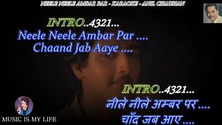 Neele Neele Ambar Par Karaoke With Scrolling Lyrics Eng. & हिंदी