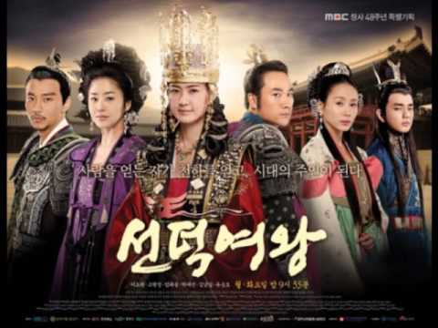 Queen Seondeok OST 2. 유리잔   [Crystal Glasses]