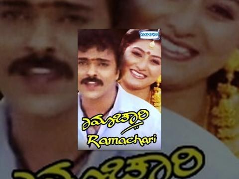 Ramachari