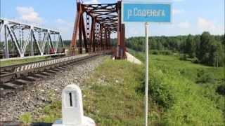 Мой фильм Устьянский-район(реки Соденьга и Устья., 2014-01-25T21:24:50.000Z)