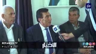 الطراونة: الأردنيونَ لُحمةٌ واحدةٌ قيادةً و شعباً