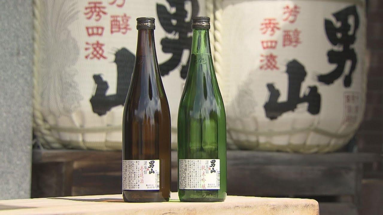 「諸事情」という名の訳アリ日本酒7日から発売【HTBニュース】