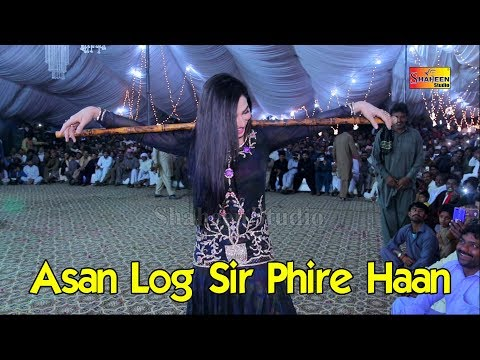 Mehak Malik | Asan Log Sir Phire Haan | New Dance 2020 | Shaheen Studio