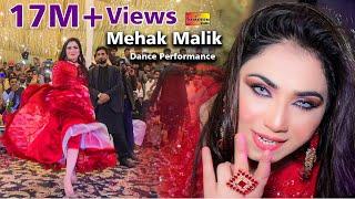Download lagu Mehak Malik | Asan Log Sir Phire Haan | New Dance 2020 | Shaheen Studio