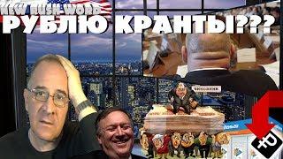 видео Новости кредитования