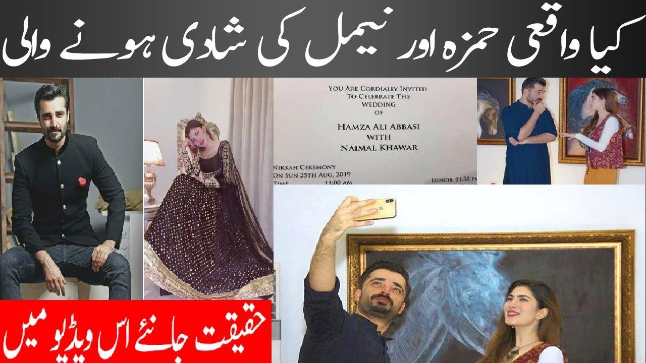 Naimal Khawar and Hamza Ali Abbasi Getting Married