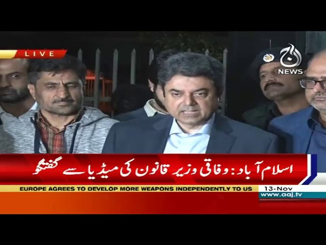 Headlines 12 AM | 13 November 2019 | Aaj News