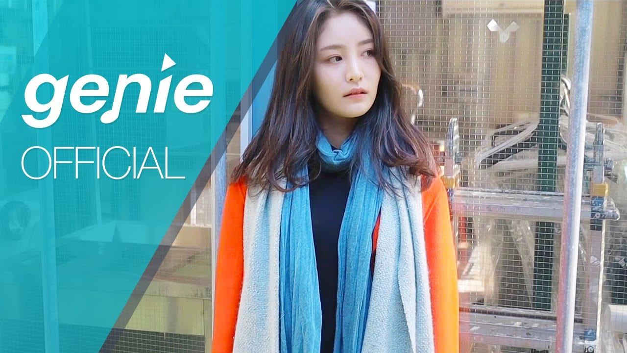 손현미 Son Hyun Mi - 햇빛뉴이어 Happy Shiny New Year Official M/V