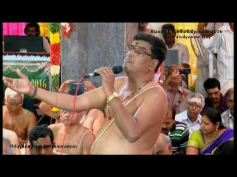 266 - Divyanamam 9 - Deenadayalo...Udayalur Kalyanaraman - Alangudi Radhakalyanam 2016