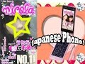 Cute Japanese Phone [Docomo F-06D Girls] -Limited Edition- Review