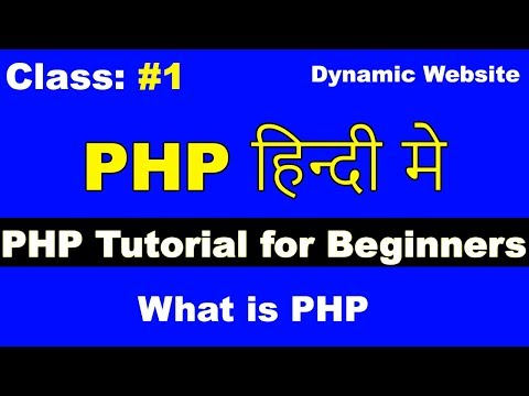 1. PHP Tutorial for Beginners in hindi, introduction to PHP, final year project Training thumbnail