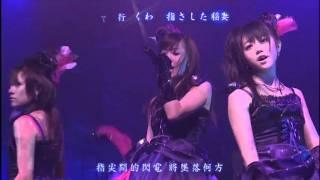 純愛のクレッシェンド   小嶋 高橋 峯岸 AKB48 2007 春のちょっとだけ全国ツアー  まだまだだぜAKB48!