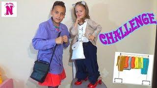 ЧЕЛЛЕНДЖ ДЕВОЧКИ против МАЛЬЧИКОВ одежда МАМЫ и ПАПЫ Розыгрыши для детей DRESS UP CHALLENGE