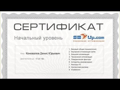 Топвизор — сервис поисковой аналитики!