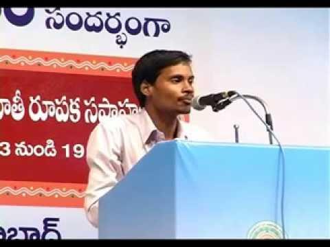gln Sataroopa 2013 Telugu Literary Talks   Ancient Literature by Acharya Salaka Raghunatha Sarma0
