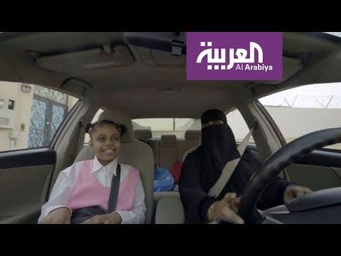 نشرة الرابعة .. أطفال سعوديون يتحدثون عن قيادة أمهاتهم للسيا  - نشر قبل 3 ساعة
