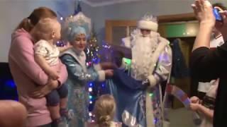Поздравление от Деда Мороза и Снегурочки на дом в Москве<