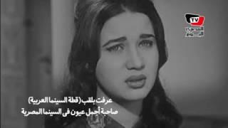 معلومات لاتعرفها عن الراحلة.. زبيدة ثروت «قطه السينما العربيه»