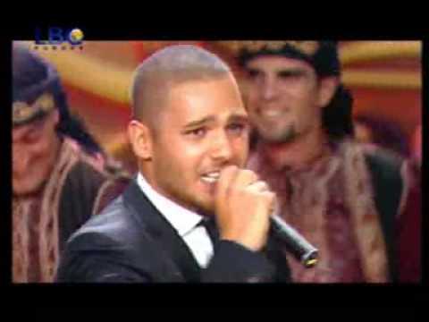 BEIRUT RAH TERGAA LEBANON SONG 2009