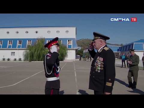 Строевая подготовка на Всероссийском этапе военно спортивной игры «Казачий сполох» в ВДЦ «Смена»