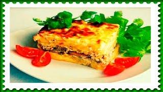 Картофельная ЗАПЕКАНКА - Видео РЕЦЕПТ(Простое в приготовлении, вегетарианское блюдо -
