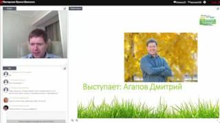 видео Прессованные ростки пшеницы от компании «Живи200»
