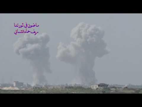 Multiple airstrikes on Halfaya since morning
