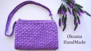Сумка крючком из трикотажной пряжи. Crochet bag