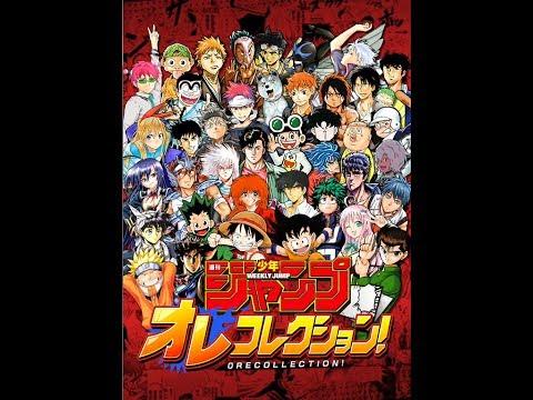 Weekly Shonen Jump Ore Collection (ENG) - Comprehensive Tutorial